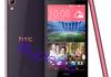 HTC Desire 626 : fuites avec photos et caractéristiques