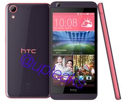 HTC Desire 616 (2)