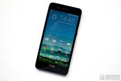 HTC Desire 728 (1)