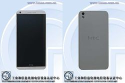 HTC Desire D816h