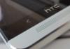 Test : HTC One, le meilleur haut de gamme actuel ?