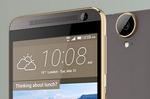 HTC One E9+ : phablet 5,5 pouces QHD avec processeur MediaTek