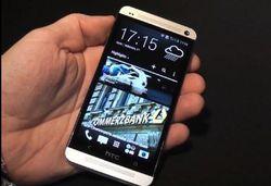 HTC One fuite