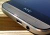 Test : HTC One M8