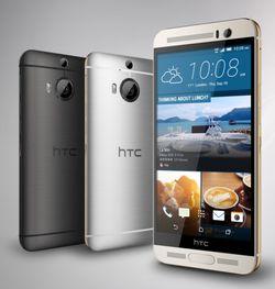 HTC One M9+ Supreme Camera (1)