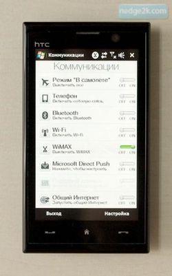 HTC T8290 01.