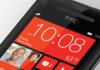 HTC 8X sous WP8 : première photo et spécifications