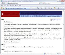 HTMLAsText screen1