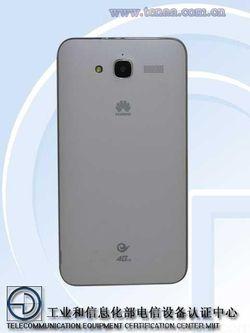 Huawei Ascend GX1 2
