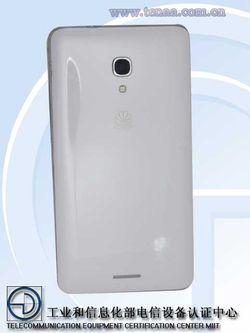 Huawei Ascend Mate 2 01