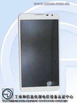 Huawei Ascend Mate 2 02