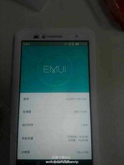 Huawei Ascend Mate 7 1