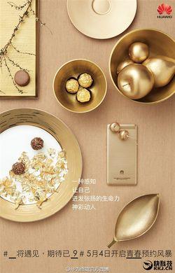 Huawei G9 teaser