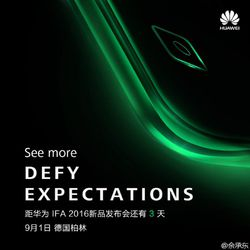 Huawei IFA 2016 teaser (1)