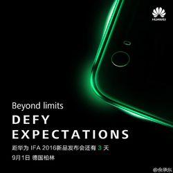 Huawei IFA 2016 teaser (2)