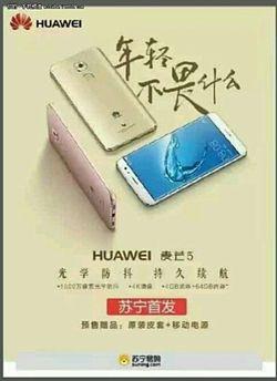 Huawei Maimang 5