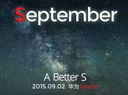 Huawei Mate 7S (1)