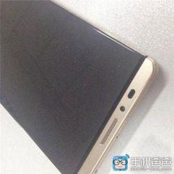 Huawei Mate 8 (1)