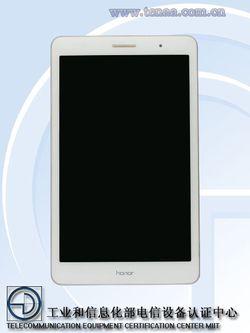 Huawei MediaPad T3 (1)