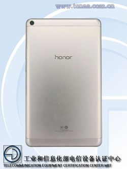 Huawei MediaPad T3 (2)