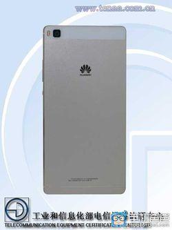Huawei P8 (2)
