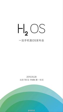 HydrogenOS 1