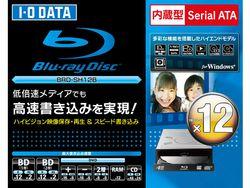 I-O Data BRD-SH12B 2
