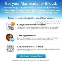 icloud-snow-leopard-gratuit