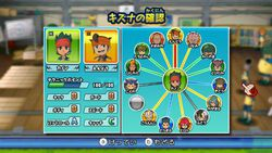 Inazuma Eleven Strikers (8)