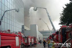 Incendie usine Galaxy S5 1
