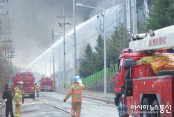 Incendie usine Galaxy S5 2