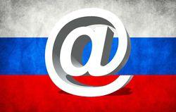 Internet Russie