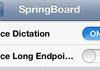 La reconnaissance vocale Nuance intégrée dans iOS 5 ?