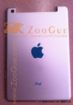 iPad Mini coque 01