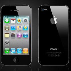 iPhone 4 logo pro