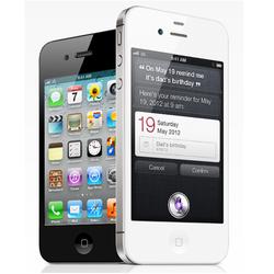 iPhone 4S logo pro