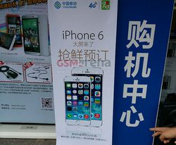 iPhone 6 China Mobile
