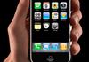 Rumeur : pas d'iPhone en France pour Noël ?