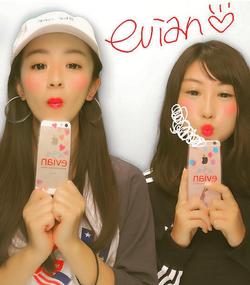 iPhone Evian
