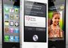 Sélection Noël 2011 : accessoires pour iPhone 4... et 4S !