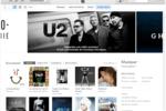 iTunes-12-Windows