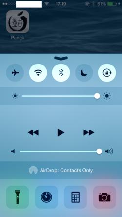 Jailbreak-iOS-8-beta-Pangu-2