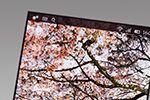 Japan Display affichage logo