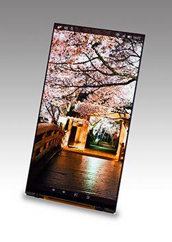 Japan Display affichage mobile