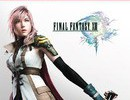 jaquette : Final Fantasy XIII