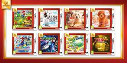 Jeux 3DS Nintendo Selects
