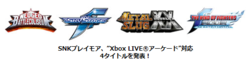 Jeux SNK Xbox Live Arcade