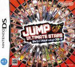 Jump ultimate stars jaquette small