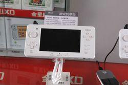 JXD S5100 - 2