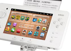 JXD S5100 - 3
